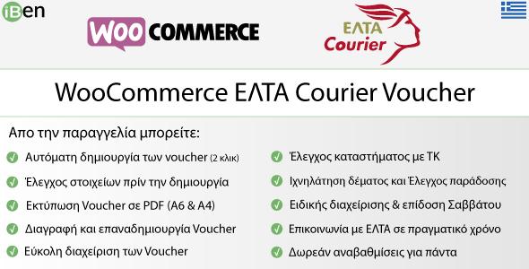 WooCommerce ELTA Courier Voucher