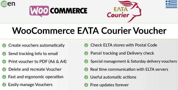 WooCommerce Elta Print Voucher PDF