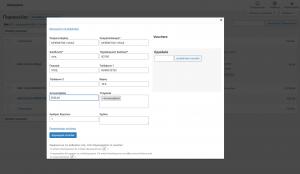 ACS Create Voucher Modal