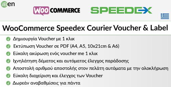 Speedex Woocommerce
